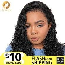 Short lace front human hair wigs for Black Women Brazilian C
