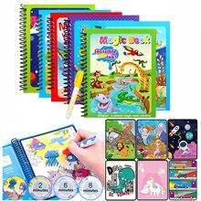 Animal Zoo Princess Magic Water Drawing Book Colorling Mermaid Cartoon Doodle Magic Pen Drawing Board Toys Kids Children Gifts