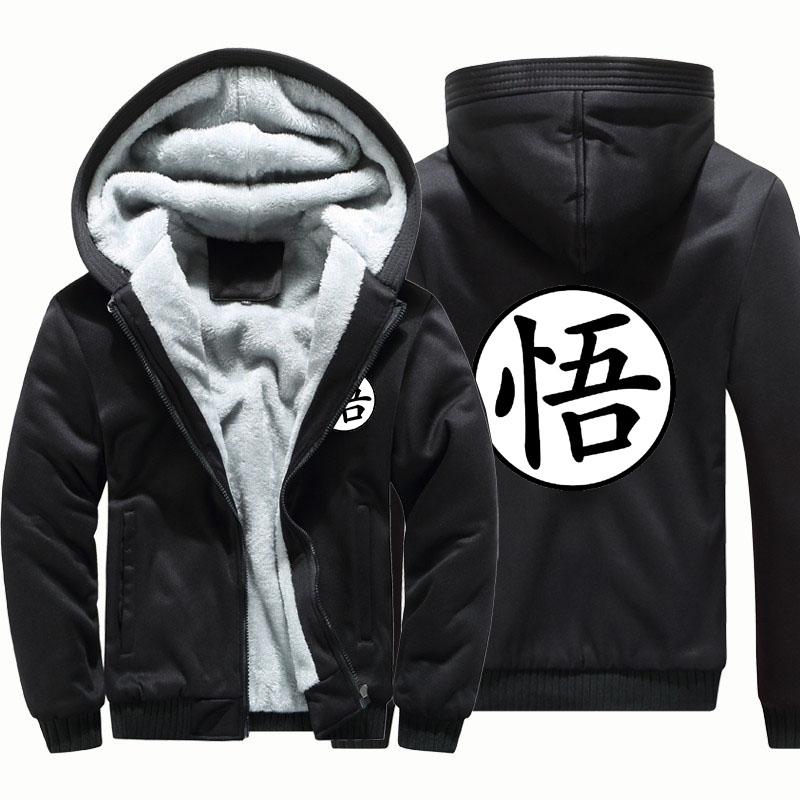 Japan Anime Dragon Ball Z Saiyan New 2019 Winter Fleece Thick Men Sweatshirt Hoodies Anese Cartoon Hoodie Men's Coat Jackets