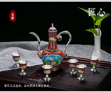 China silver city Ag999 Silver Products Wine set Cloisonne goblet free shipping