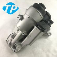 Фильтр Корпус комплект 31338685 свисток Шум масла ловушка ПВХ 2,5 5-цилиндр