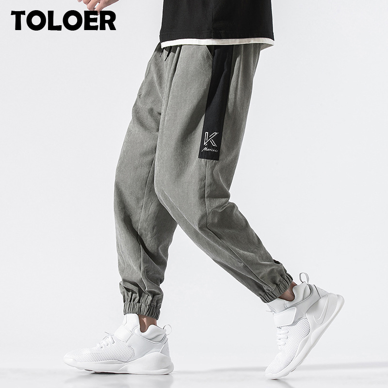 Jogger Harem Pants Men Solid Fashion Ankle-length Sweatpants Men Spring Summer Elastic Waist Sweatpants Streetwear Hip Hop Pants