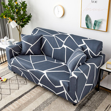 Elastic sofa cover, combined elastic sofa cover, L-shaped armchair cover, sofa cover for living room, single double cover cover co169 01