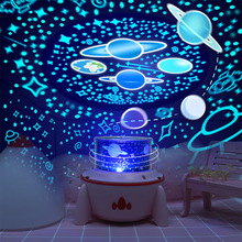 Rocket Projection Lamp 360° Rotating Music Lamp USB Charging LED Night Light Romantic Starry Moon Night Scene Atmosphere Lamp Cr