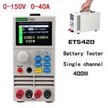 """ET5420 تيار مستمر تحميل الإلكترونية عالية الدقة للبرمجة ثنائي القناة قابل للتعديل جهاز اختبار حمل البطارية مع شاشة 2.8 """"المهنية"""