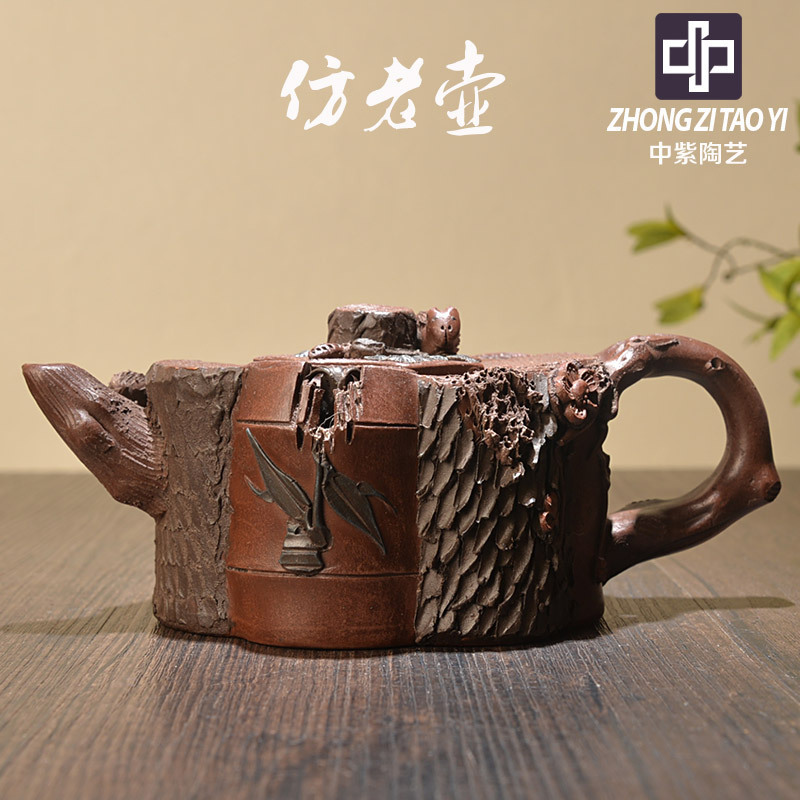 In Purple Yixing Famous Old Dark-red Enameled Pottery Teapot Taiwan Backflow Imitate Old Kettle One Factory The Cultural