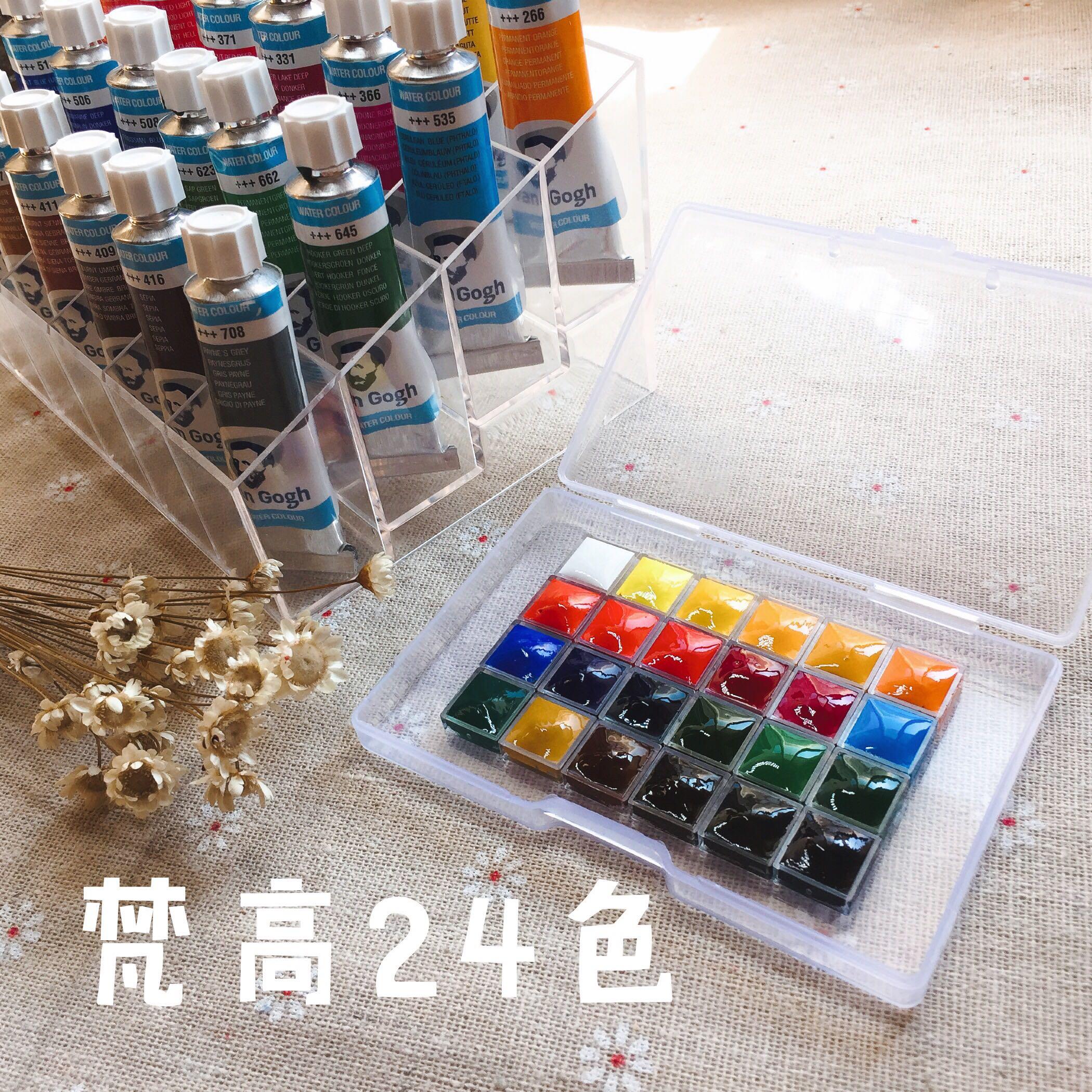 Акварельная краска Van Gogh из Нидерландов, краска для акварели, принадлежности для акварели, 24 цвета, акварель