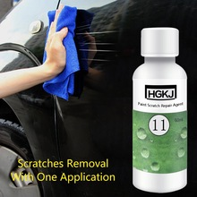 HGKJ-11 Liquid 50ml / 20ml Car Scratches Repair Agent Polishing Wax Pa