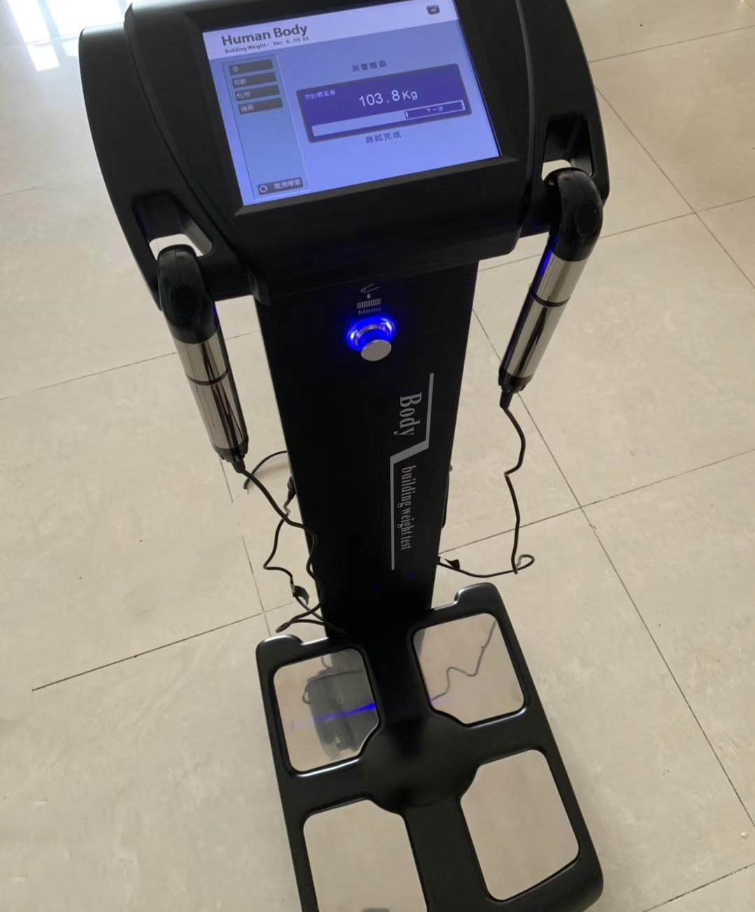 Sports Club Health Human Body Elements Analysis Weighing Scales Beauty Care Weight Loss Body Composition Analyzer