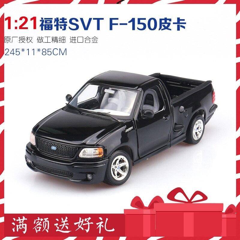 Modèle de voiture en alliage Maisto 1: 21 Ford SVT pick-up Raptor F150 modèle de voiture de camion