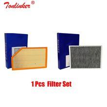 Набор воздушных фильтров для volvo xc60 xc70 20 t 24d 25 32