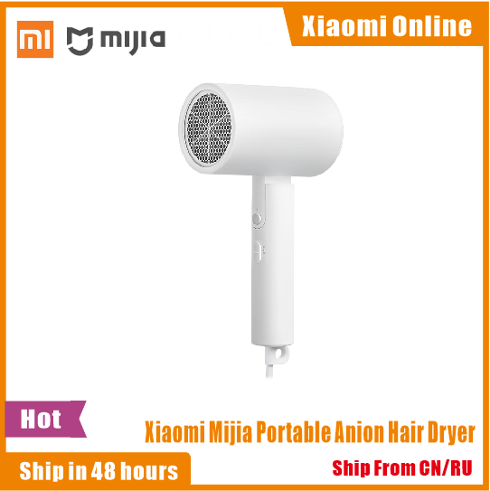 Original Xiaomi Mijia Portable Anion Hair Dryer Nanoe Water Ion Hair Care Professinal Quick Dry 1600W Travel Hairdryer Foldable