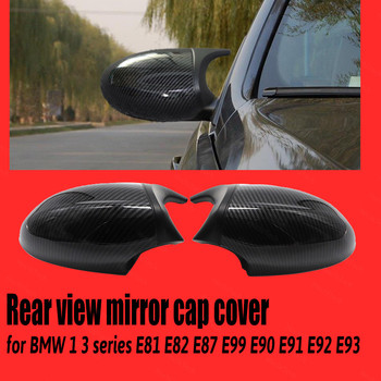 Rearview Replacement Car Side M3 M Style Carbon Fiber Pattern Mirror Cover for BMW 1 3 Series E81 E82 E87 E88 E90 E91 E92 E93 image