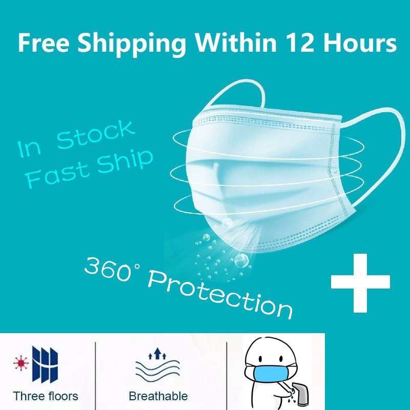 50Pcs/box Disposable Face Mask Meltblown Cloth Protective Mouth Mask 3 Layer Non Woven Anti Dust Mask Earloops Face Masks