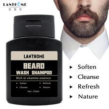Горячий мужской шампунь для мытья бороды глубокое очищение питательное