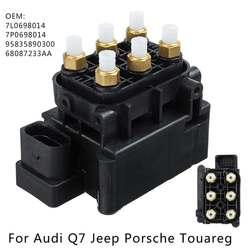 Bloco 7l0698014 68087233aa 95835890300 da válvula do solenóide do compressor da suspensão do ar para audi q7 para porsche cayenne para vw touareg