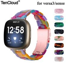 Wrist Strap For Fitbit Versa 3 Smart Watch Band For Fitbit Sense Replacement Bracelet Colorful Resin Belt Watch Accessories Loop