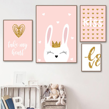 Cartoon Pink Rabbit Canvas Wall Art Print Painting Poster Babi Nordic Nursery Pictures Baby Girl Room Decor
