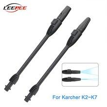 Akcesoria samochodowe dysza do Karcher K2 k3 k7 środek spieniający opryskiwacz lanca podkładka pistolet na wodę pod wysokim ciśnieniem narzędzie do mycia motocykl