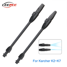 Car Accessories Nozzle For Karcher K2 K3   K7 Foaming Agent Sprayer Lance Washer High Pressure Water Gun Washing Tool Motorcycle