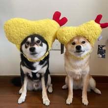 Шляпа для животных tempura/шапки tempura/шапка креветок/шапки