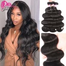 Бразильские волнистые волосы, 3 пряди, 100% Реми, цветные, 8 30 дюймов
