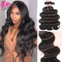 Body WAVE Hair Hair Weave 3 ชุดรวม 100% Remy Hair สีธรรมชาติ 8 30 นิ้วผมความงาม FOREVER