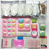 New Diy Handmade Soap Making Tool Transparent Soap Base Raw Material For Diy Essential Oil Soap Breast Milk Soap Making