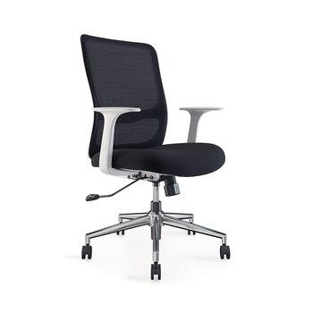 Высокое качество компьютерное кресло лежащее сетчатое офисное кресло для персонала удобное кресло босса регулируемый подлокотник офисная