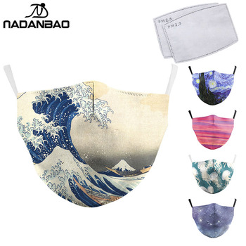 NADANBAO Classic Van Gogh Oil Draw Print Face Masks Mouth Adult Reusable Washable Fabric Mask Protective PM 2.5 Dust Masks