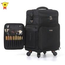 Тележка косметическая коробка ткань Оксфорд багаж многофункциональный
