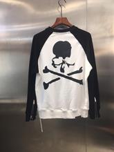 Japan Mastermind MMJ Hoodies Men Women Streetwear Hop Harajuku Xxxtentacion Stranger Things Skateboard Hoodie