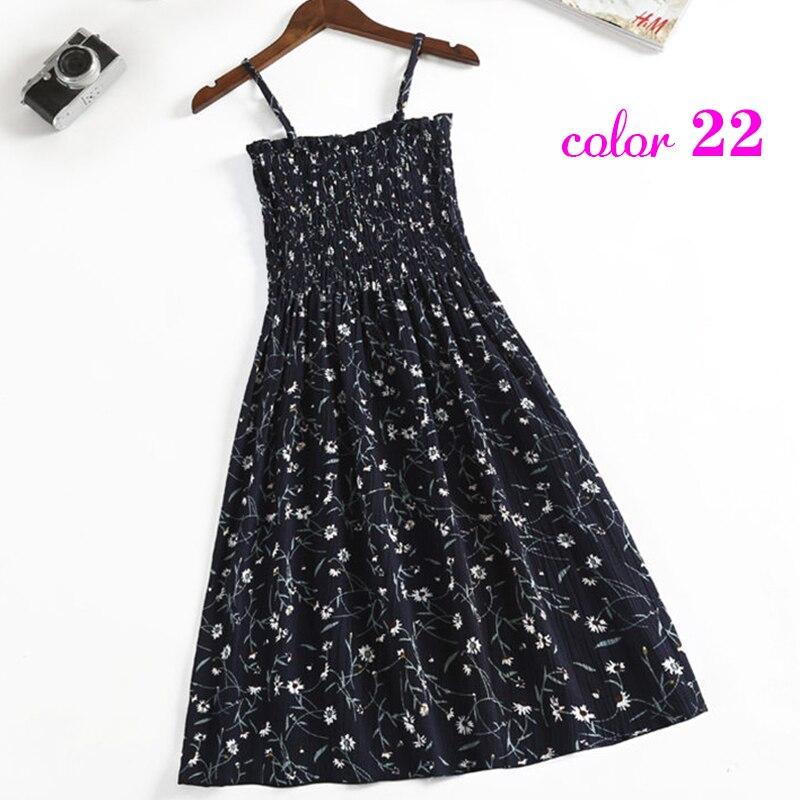 22-蓝色海草