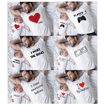 Regalo para él, regalos para papá y a Biggie Smalls camisa padre camisas a juego para hija padre y hijo gracioso imprimir camisetas familia Tops