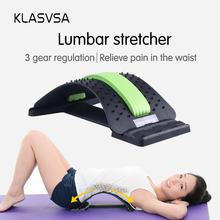 KLASVSA 뒤로 들것 마사지 목 허리 통증 릴리프 매직 지원 마사지 홈 근육 자극기 휴식 휘트니스 장비