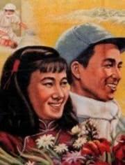 结婚1954