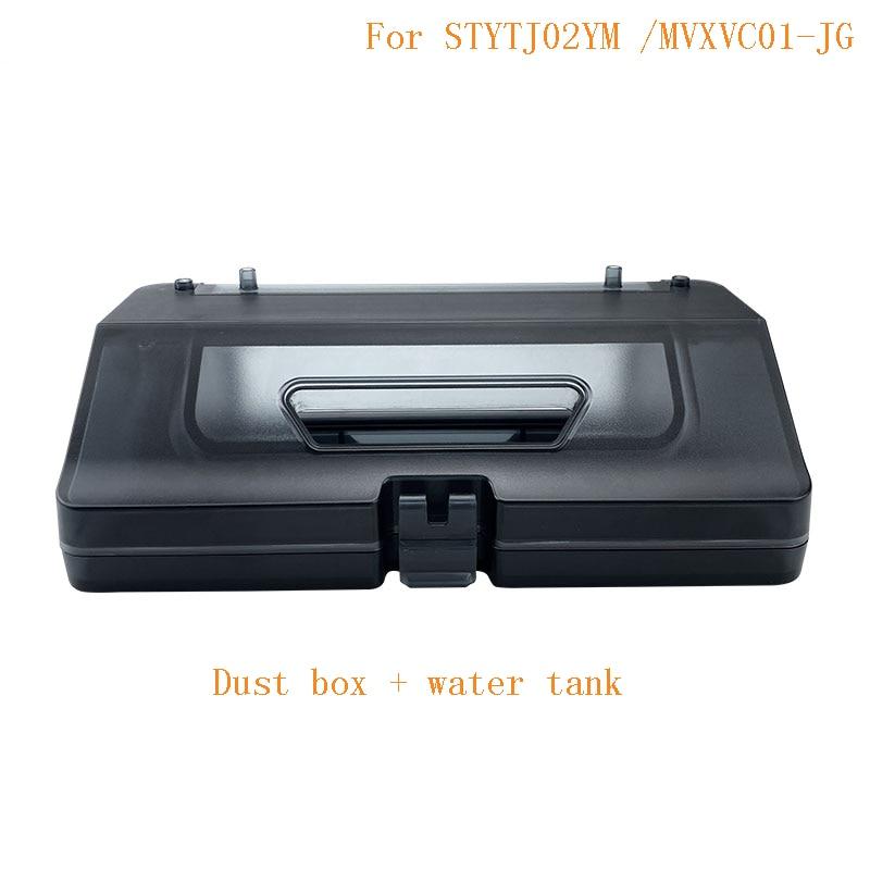 For xiaomi mijia mi  STYJ02YM  MVXVC01-JG water tank dust box accessories home spare parts hepa filter robot vacuum cleaner