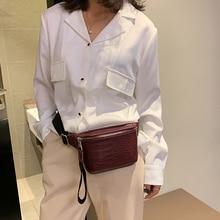 Fashion PU Leather Waist Bag Fanny Pack For Women Belt Bag Phone Pouch Chest Bags Girls Crocodile Pattern Bum Bag Pochete Purse цена и фото