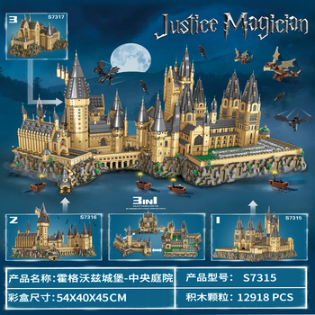 In Stock New Model Magic Movie Castle Centra 16060 Compatible 7315 7316 7317 Model Assembly Building Blocks Brick Christmas Gift image