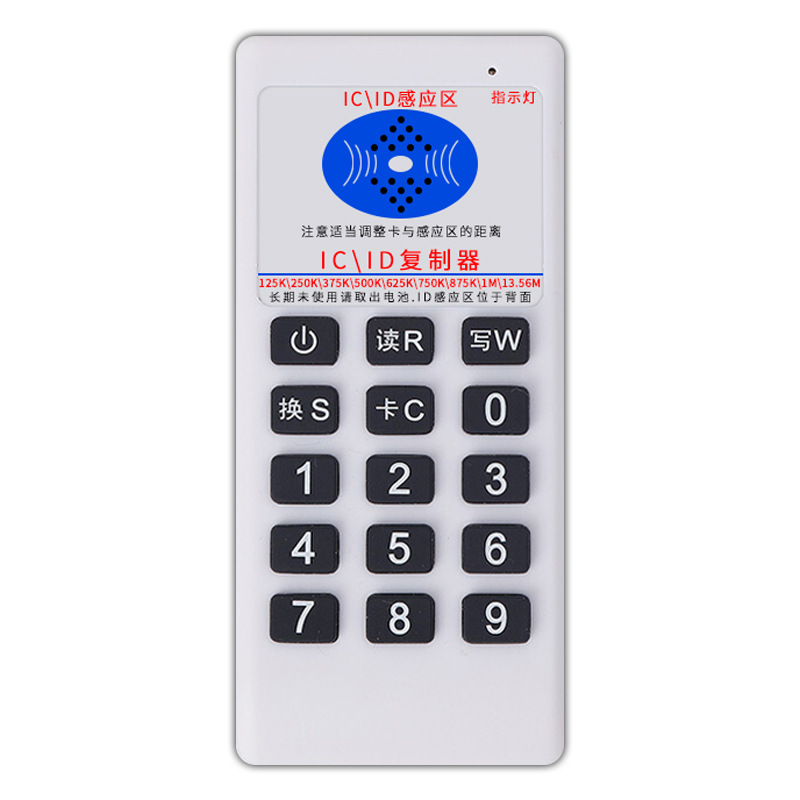 1pcs White RFID Copier 125khz 13.56Mhz IC/ID Reader Writer Machine Duplicator Cloner  For EM4305 T5577 UID S50 Card