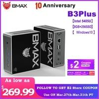Bmax B3 Plus Mini PC 8GB DDR4 256GB NVMe SSD with Two Channel Speaker Intel 9th Gen UHD Graphics 610 Dual Core 2.3GHz BT5.0 HDMI