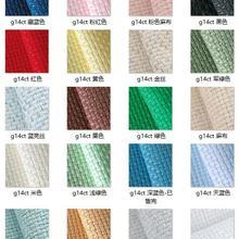 25x25 см Aida ткань 14CT 18ct 28ct 40ct вышивка крестиком Ткань Холст маленькая сетка белого цвета DIY ручная вышивка