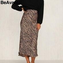 BeAvant, полосатая Женская юбка миди, высокая талия, прямая, животный принт, Женская Нижняя юбка, для отдыха, вечерние, для ночного клуба, Женская юбка
