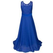 цена на Kids Bridesmaid Flower Girls Wedding Dresses For Party Dress Summer Children Clothes Girls Princess Dress For Girls 8 10 12 Year