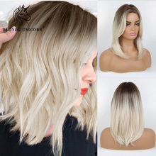 Blonde Unicorn Medium Length Synthetic Natural Straight Ombre White Wigs Heat Resistant Party Wigs for White/Black Women Cosplay
