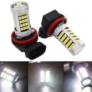 Image 2 - 2x projecteur pour voiture, ampoule H4 H7 H8/11 9005/HB3 9006/HB4 Auto 2835 66SMD, lumière, lampe de conduite DRL, accessoires blanc 12V, partie