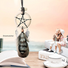 Lucky Star Dream Catcher Hanging Wind Chimes Indiana Feather Pendant Creative Car Decor Make-Up & Birthday party Gift