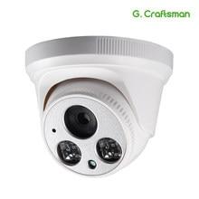 G. craftsman áudio 5mp poe completo-hd câmera ip dome visão noturna infravermelha cctv segurança de vigilância por vídeo p2p remoto