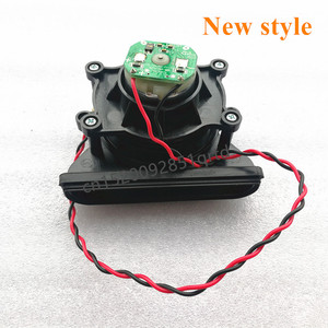 Image 4 - 1 pc main engine ventilator motor vacuum cleaner fan engine fit for ilife v7s ilife v7s pro v7 robot Vacuum Cleaner Parts
