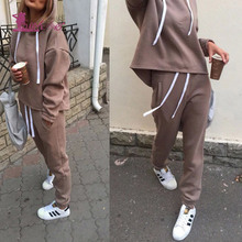 Women's Sports Suits Sexy Tracksuit 2 Piece Set Solid Hooded Yoga Clothes Fitness Suit Clothing Gym Running Sets